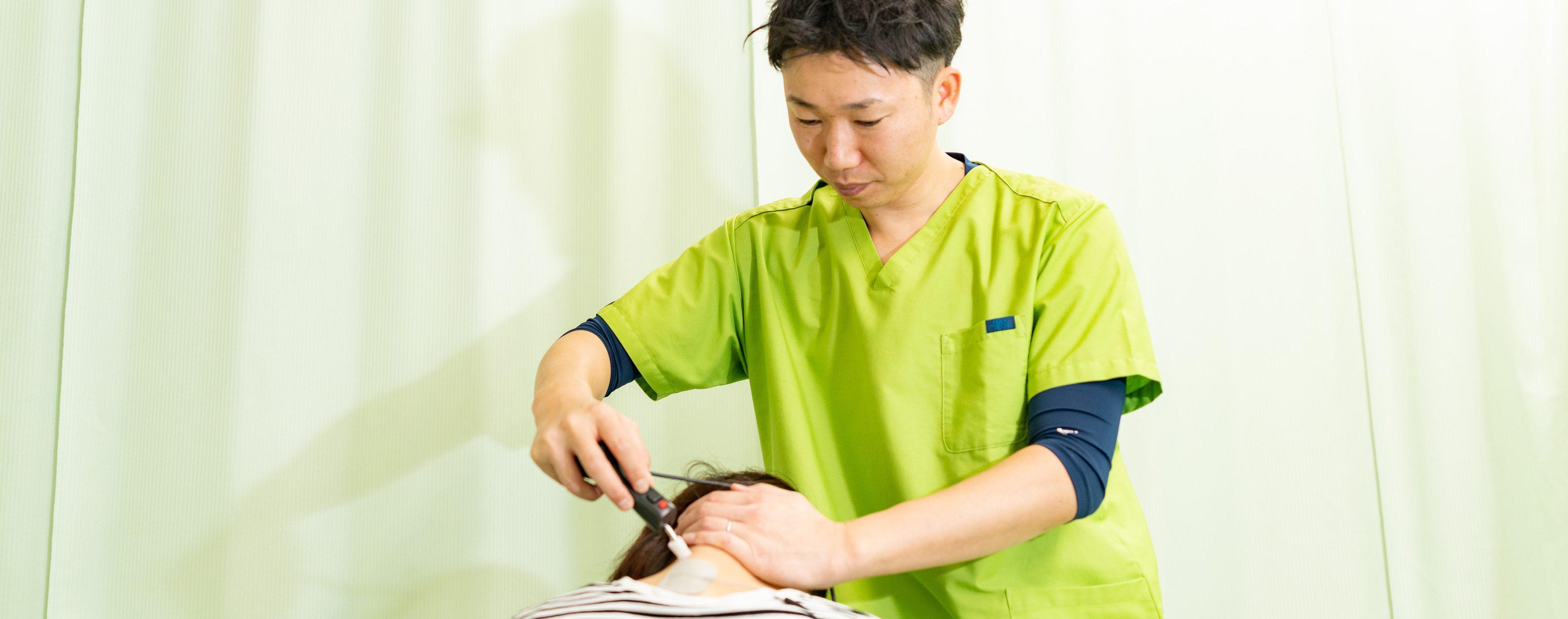 ハイボルテージ療法|札幌市東区