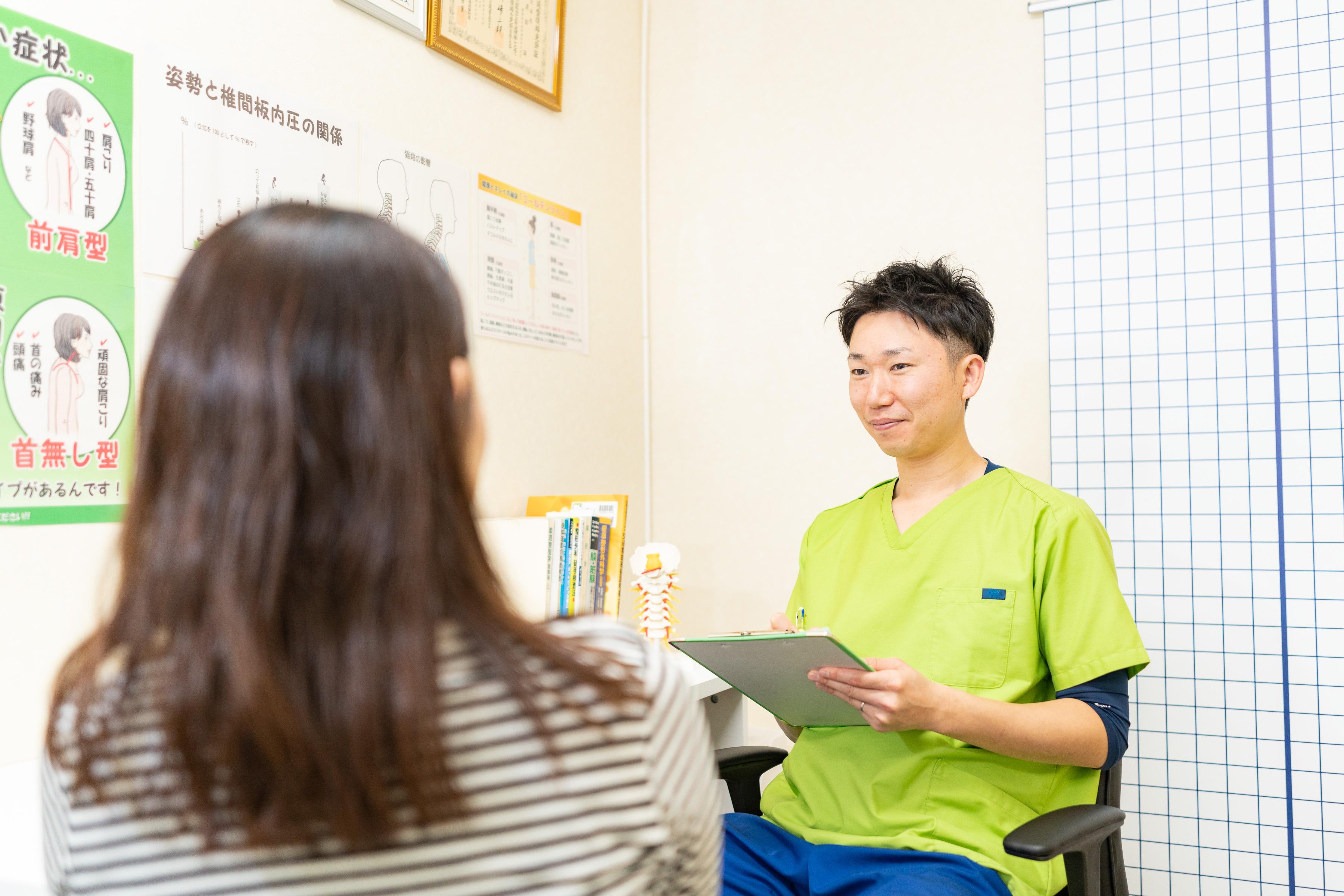 交通事故治療のカウンセリング 札幌市東区