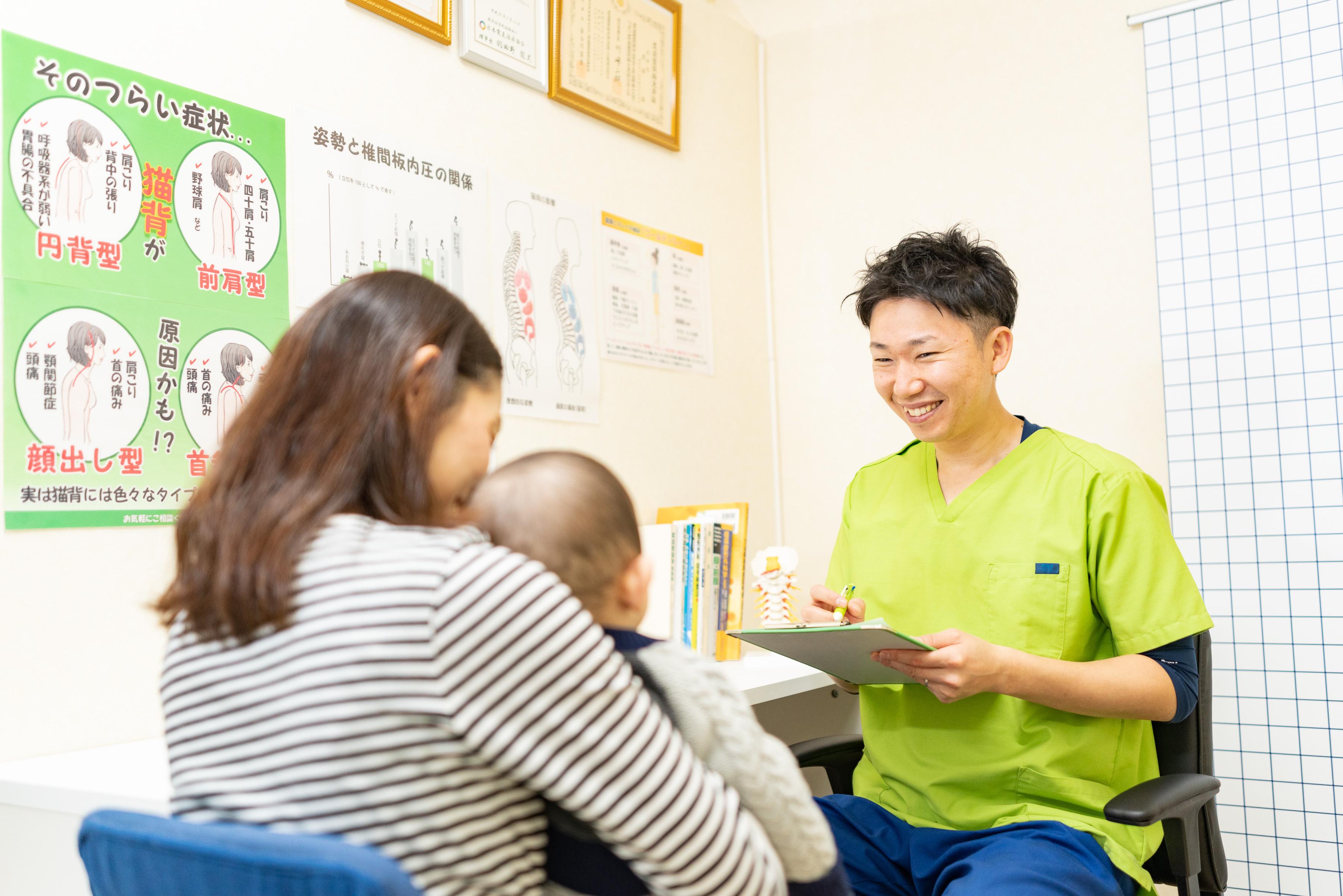産後骨盤矯正|札幌市東区で産後骨盤矯正はまこと整骨院へ
