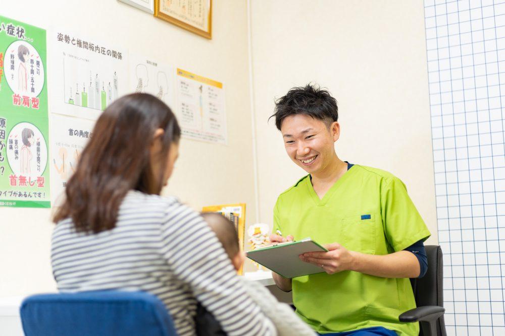 札幌市東区で身体の痛みお悩みは、まこと整骨院へ