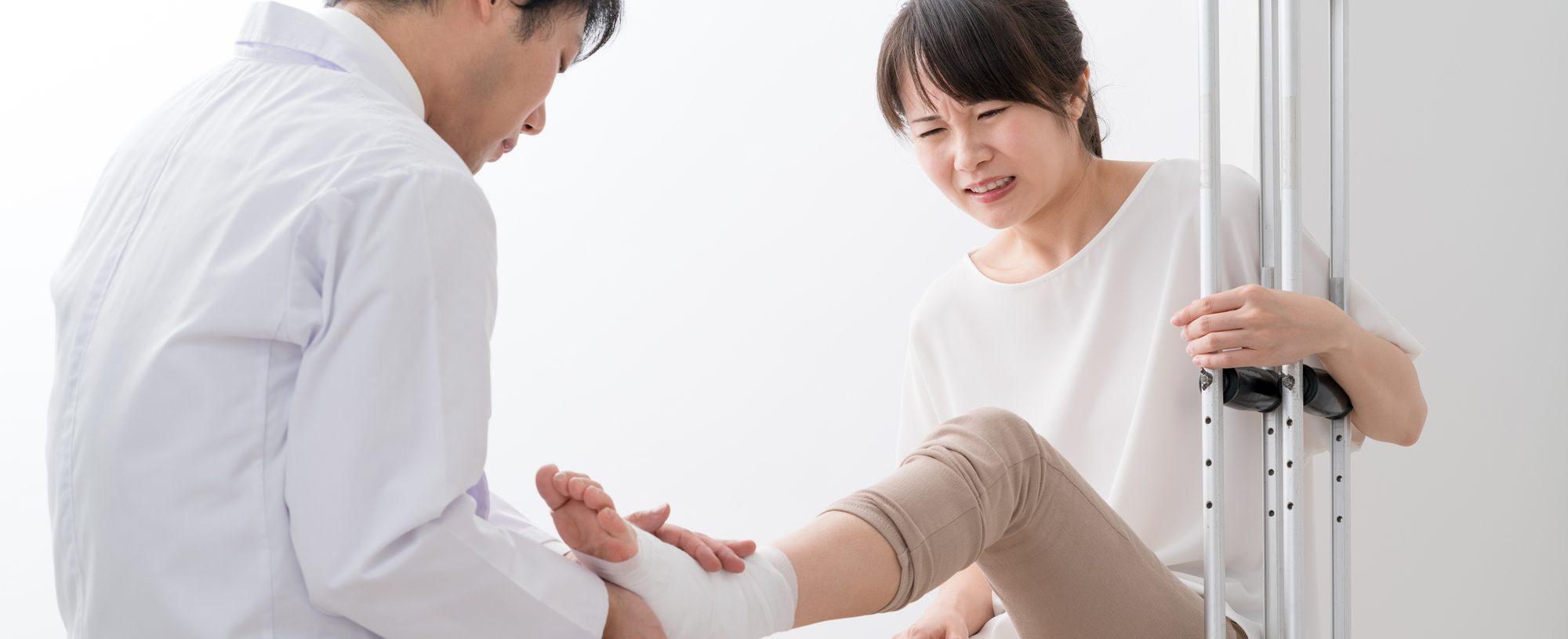 保険診療|札幌市東区まこと整骨院